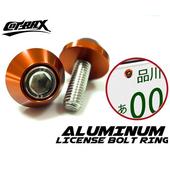 《Cotrax》輕量化鋁合金牌照框螺絲-圓型(橘色)