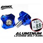 《Cotrax》輕量化鋁合金牌照框螺絲-十字型(藍色)