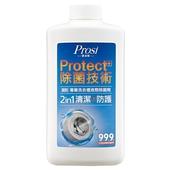 《普洛斯Prosi》超活氧洗衣槽除菌劑600ml/瓶