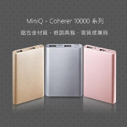 MINIQ雙輸出行動電源MD-BP-036(玫瑰金)