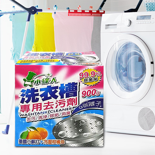 小綠人 洗衣槽專用去污劑(300gX3包/盒)