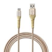 《MINIQ》Micro USB充電傳輸線2M-IC2000M(金)