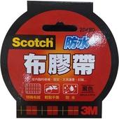 《3M》Scotch 防水布膠帶-黑(48mm*15Yd)