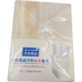 《本色原品》方型松木筆筒(OGL0301)