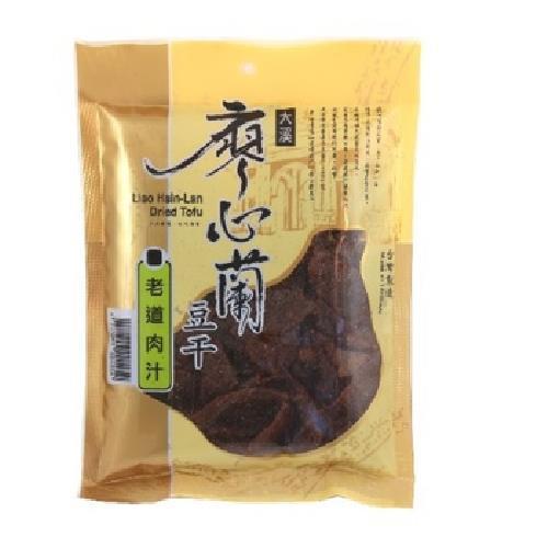 《廖心蘭》豆干-110g/包(老道肉汁-即期2020.08.09)