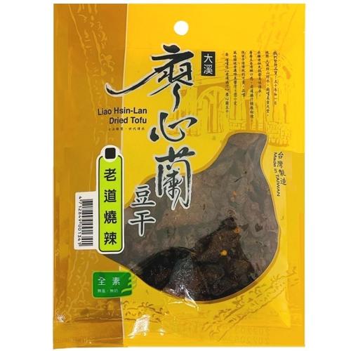 《廖心蘭》豆干(老道燒辣 110g/包)
