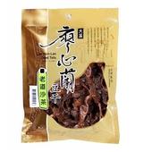 《廖心蘭》豆干-110g/包老道沙茶-即期2020.09.25 $42