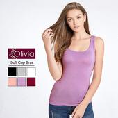 《Olivia》無鋼圈莫代爾Bra美型背心(紫色)(紫色-M)
