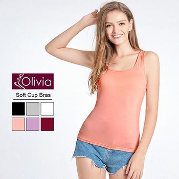 《Olivia》無鋼圈莫代爾Bra美型背心(粉色)(粉色-M)