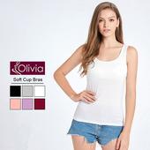 《Olivia》無鋼圈莫代爾Bra美型背心(白色)(白色-M)