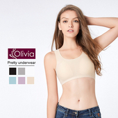 《Olivia》無鋼圈馬卡龍冰絲無痕內衣(膚色)(膚色-M)