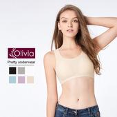 《Olivia》無鋼圈馬卡龍冰絲無痕內衣(膚色)(膚色-XXL)