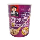 《桂格》紫米山藥大燕麥片(700g)