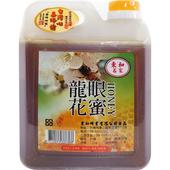 《東和名家》龍眼花蜜(1.2kg/桶)