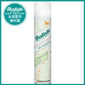 《Batiste》秀髮乾洗噴劑-純淨微香(200ml)