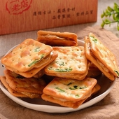 《即期2020.05.10 新福源》手工花生酥餅(210g±10g/包)