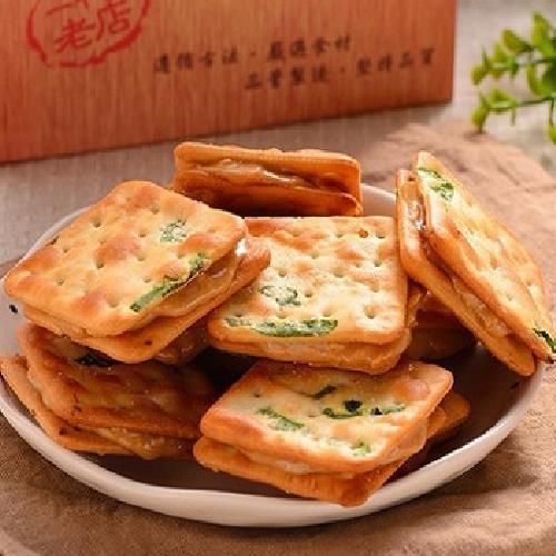 《即期2019.10.30 新福源》手工花生酥餅(210g±10g/包)