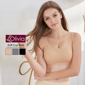 《Olivia》無鋼圈零觸感絲滑透氣 無痕內衣(膚色)(膚色-S)