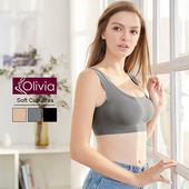 《Olivia》無鋼圈零觸感絲滑透氣 無痕內衣(灰色)(灰色-S)