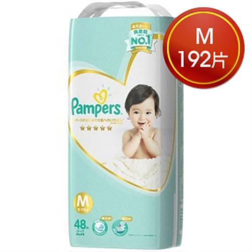 《幫寶適》一級幫紙尿褲日本原裝境內版 【箱購】(M號 - 48片*4包/箱,共192片)