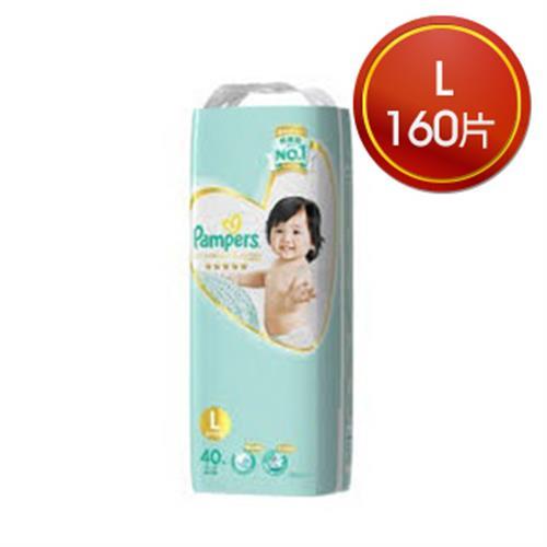幫寶適 一級幫紙尿褲日本原裝境內版 (L號 - 40片*4包/箱,共160片)