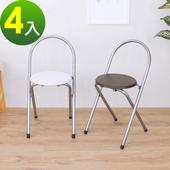 《頂堅》鋼管(木製椅座)折疊椅/餐椅/露營椅/折合椅/摺疊椅(二色)-4入/組(深胡桃木色)