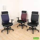 《DFhouse》麥費利-成型泡棉坐墊辦公椅(紅色)