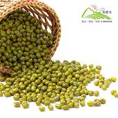 《小農夫》台南5號-國產粉綠豆500g/包(3包)