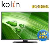 《歌林KOLIN》32吋LED液晶顯示器+視訊盒KLT-32EE02(送基本安裝)