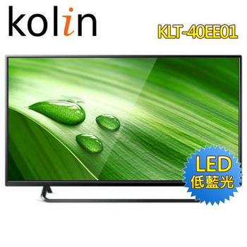 《歌林KOLIN》40吋LED液晶顯示器+視訊盒KLT-40EE01(基本運送/不含安裝)