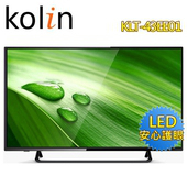 《歌林KOLIN》43吋LED顯示器+視訊盒KLT-43EE01(基本運送/不含安裝)