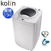 《歌林 Kolin》3.5KG單槽洗衣機BW-35S03(基本運送/不含安裝)