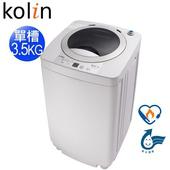 《歌林 Kolin》3.5KG單槽洗衣機BW-35S03(送基本安裝)