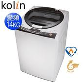 《歌林 Kolin》14公斤單槽變頻全自動洗衣機BW-14V02(送基本安裝) $16900