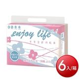 《Enjoy life享生活》抽取式衛生紙(130抽*14包*6串)