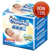 《滿意寶寶》超柔感純水濕巾(厚型 - 80片*3包*4入)