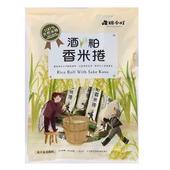 《霧峰農會》酒粕香米捲240g/袋