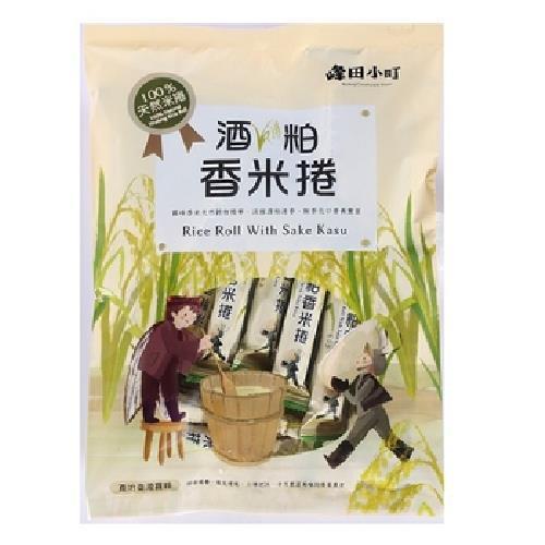 《霧峰農會》酒粕香米捲(240g/袋)