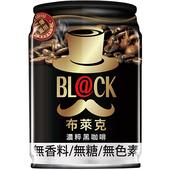 《布萊克》濃粹無糖黑咖啡(240ml*6罐/組)