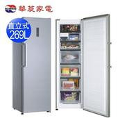 《HAWRIN華菱》269L直立式冷凍櫃HPBD-300WY(含拆箱定位)