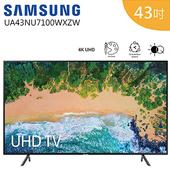 《SAMSUNG》SAMSUNG 三星 UA43NU7100WXZW 43吋 4K電視 公司貨 免運