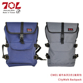 《70L》70L CW01 城市系列3合1後背包 CityWalk Backpack(藍)