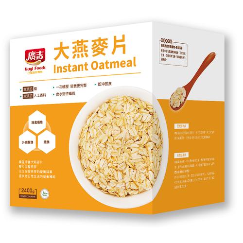 廣吉 大燕麥片-原味(800g*3入)