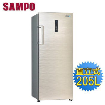 《SAMPO 聲寶》205公升直立式冷凍櫃SRF-210F(含拆箱定位)
