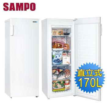 《SAMPO 聲寶》170公升直立無霜冷凍櫃SRF-170F(含拆箱定位)
