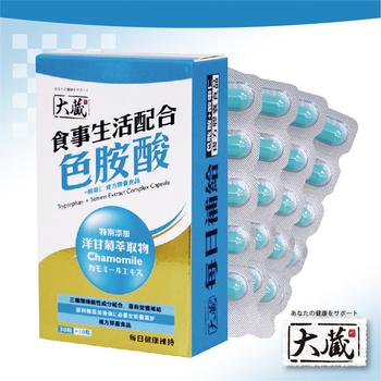 《大藏Okura》全新升級新包裝 色胺酸+酸棗仁(30+10粒/盒)