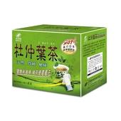 《港香蘭》杜仲葉茶3gx20包/盒 $340