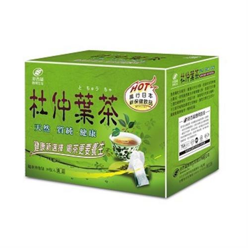 《港香蘭》杜仲葉茶(3gx20包/盒)-UUPON點數5倍送(即日起~2019-08-29)