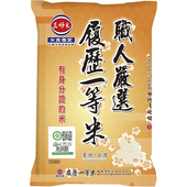 《三好》職人嚴選履歷一等米(2.2kg/包)