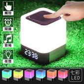《Gmate》觸碰式檯燈時鐘藍牙音箱/喇叭SUB7(公司貨)(白色)